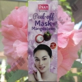 Пилинг-маска с Мангостином Banna Peel-off Mask Mangosteen