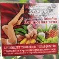 Гель от варикоза и целлюлита Darawadee Collagen And Natural Herb
