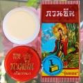 Вечерний крем от веснушек Гуань Им 111 Kuan Im Cream 111