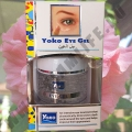 Гель вокруг глаз с Коллагеном Yoko Eye Gel Collagen