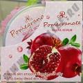 Скраб с экстрактом Граната Ar Gluta Scrub Pomegranate