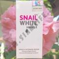 Улиточная сыворотка для лица Namu Life Snail White Miracle