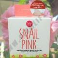 Улиточная сыворотка для лица Snail Pink Pore Reducing Serum