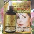 Сыворотка с Золотом и Коллагеном Darawadee Extra Gold Collagen