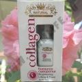 Сыворотка с Коллагеном Natural SP Beauty & Makeup Collagen