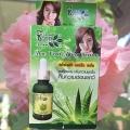 Сыворотка для лица с Алоэ Вера Bio Way Aloe Vera Aging Serum