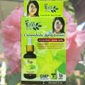 Сыворотка для лица с Карамболой Bio Way Carambola Spot Serum
