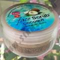 Кокосовый скраб для лица Banna Face Scrub Coconut