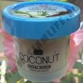 Скраб для лица с Кокосом Banna Coconut Facial Scrub
