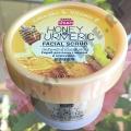 Скраб для лица с Медом и Куркумой Banna Honey Turmeric Scrub