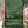 Травяной скраб для лица Patummas Herbs Facial Scrub