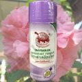 Дезодорирующая пудра Taoyeablok Deodorant Powder Nourishing