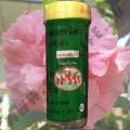 Антипохмелин в гранулах Йа Хом (Ya Hom)