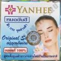 Отбеливающее лечебное мыло для лица Dr Yanhee Soap