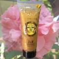 Крем-маска для лица с Биозолотом L-Glutathione 24K Gold Mask