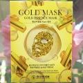 Маска для лица с Биозолотом Skindigm Gold Essence Mask