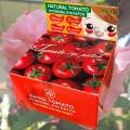 Патчи для век с соком Помидоров Bania Tomato Hydrogel Eye Patch