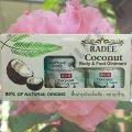 Кокосовый Аромабальзам Radee Coconut Body & Foot Ointment