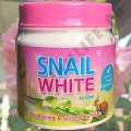 Улиточный лосьон для тела Civic Snail Gluta White Body Lotion