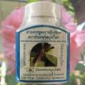 Тайские капсулы для суставов и сухожилий Тао Эн Он Thao En On
