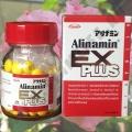 Витаминный комплекс Алинамин Е-Икс Плюс Alinamin EX Plus