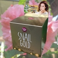 Омолаживающий крем для лица Cathy Doll Snail Gold Firming Cream
