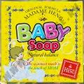 Детское натуральное мыло Мадам Хенг Madame Heng Baby Soap