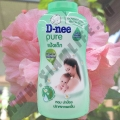 Детская присыпка c Ромашкой D-nee Pure Organic Natural