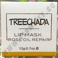 Маска для губ с Маслом Розы Treechada Rose Oil Repair Lip Mask