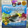 Кофе для похудения Липо 8 Lipo 8 Coffee Burn Slim