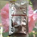 Кокосовая маска для волос Isme Rasyan Coconut Intensive Repair