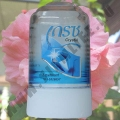 Кристаллический дезодорант Свежесть 40 гр.