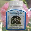 Капсулы от гипертонии Тау Ван Прианг Thaowanpriang Capsule