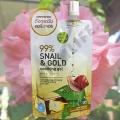 Улиточный гель с Биозолотом Baby Bright 99% Snail & Gold