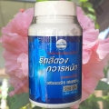 Таблетки от геморроя Kongkaherb Herbal Antihemorrhoid Pill