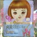 Тканевая маска с Лавандой Wobechon Lavender Moisturizing Mask