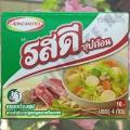 Кубики для супа со свининой и овощами Ajinomoto Vegetable 4 шт.