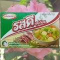 Кубики для супа со свининой и овощами Ajinomoto Vegetable 8 шт.