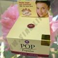 Крем для лица с Жемчужной Пудрой Pop Popular Pearl Cream 20 гр