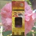 Гель для век с Биозолотом Darawadee Eye Gel Gold Secret