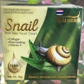 Улиточный крем с Алоэ Вера Thai Herb Snail Aloe Facial Cream