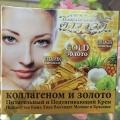 Крем с Биозолотом и Коллагеном Darawadee Gold & Collagen