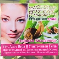 Крем с Алоэ и Муцином Улитки Darawadee 99% Aloe Vera & Snail