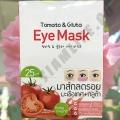 Патчи для век с соком Помидоров Tomato & Gluta Eye Mask