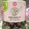 Бальзам с Лошадиным Жиром Royal Horse Oil Face & Body Balm