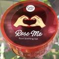 Гель для тела с экстрактом Роз Cathy Doll Rose Soothing Gel