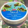 Крем для тела с Улиткой и Коллагеном Banna Snail Q10 Cream