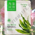 Тканевая маска со Спирулиной One Spring Seaweed Silk Mask