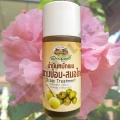 Масло для лечения корней волос Abhaibhubejhr Scalp Treatment