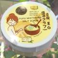 Солевой скраб для тела с Тофу Habu Habu Tofu Whitening Scrub